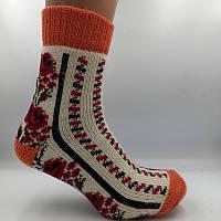 Шкарпетки вовняні жіночі Лана Троянда