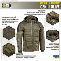Куртка Wiking Lightweight Olive, фото 4