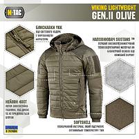 Куртка Wiking Lightweight Olive, фото 2