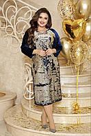 Платье женское нарядное больших размеров, разные цвета, р.48,50,52,54,56,58,60 Код 1124О