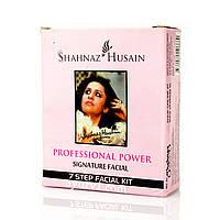Shahnaz Husain Professional Power Signature Facial 7 Step, Профессиональный комплекс для очистки лица,48г+15мл