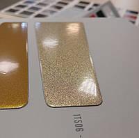 """Порошковая полиэфирная краска Metallic GOLD TS06 Глянец """"ETIKA""""  (Турция), фото 1"""