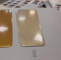 """Порошковая полиэфирная краска Metallic GOLD TS06 Глянец """"ETIKA""""  (Турция)"""