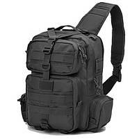 Тактический рюкзак 20л + Подарок! Рюкзак (32x20x16 см)