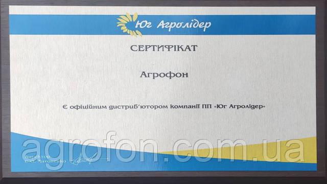 ЮГ Агролидер официальный сайт НСХ 2652 AGROFON