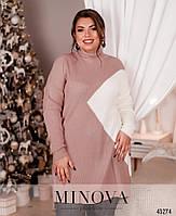 Оригинальный длинный свитер большого размера с небольшими разрезами на подоле размер 50-58, фото 2