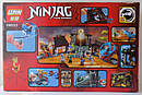 Конструктор Ninjag город ниндзя 06033, фото 2