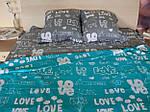 Семейный комплект постельного белья I Love you (бирюзово-серое) - лове з сірим, фото 2