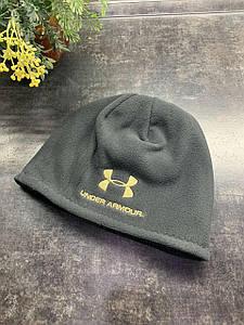 Зимняя двухсторонняя шапка Under Armor серая