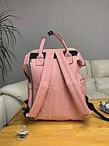 Сумка - рюкзак для мам Mommybaby -> рожевий колір, фото 3