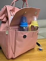 Сумка - рюкзак для мам Mommybaby -> рожевий колір, фото 2