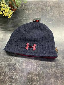 Зимняя двухсторонняя шапка Under Armor темно-синяя