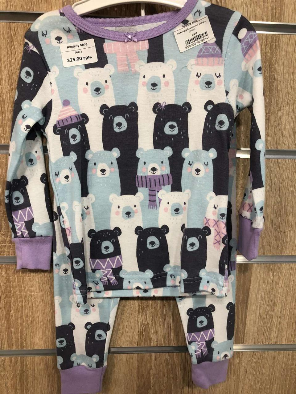 Пижама для девочки  Картерс  на 18 мес.