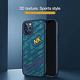 "Nillkin iPhone 12 Pro Max (6.7"") Striker Case Blue Чехол Бампер, фото 7"