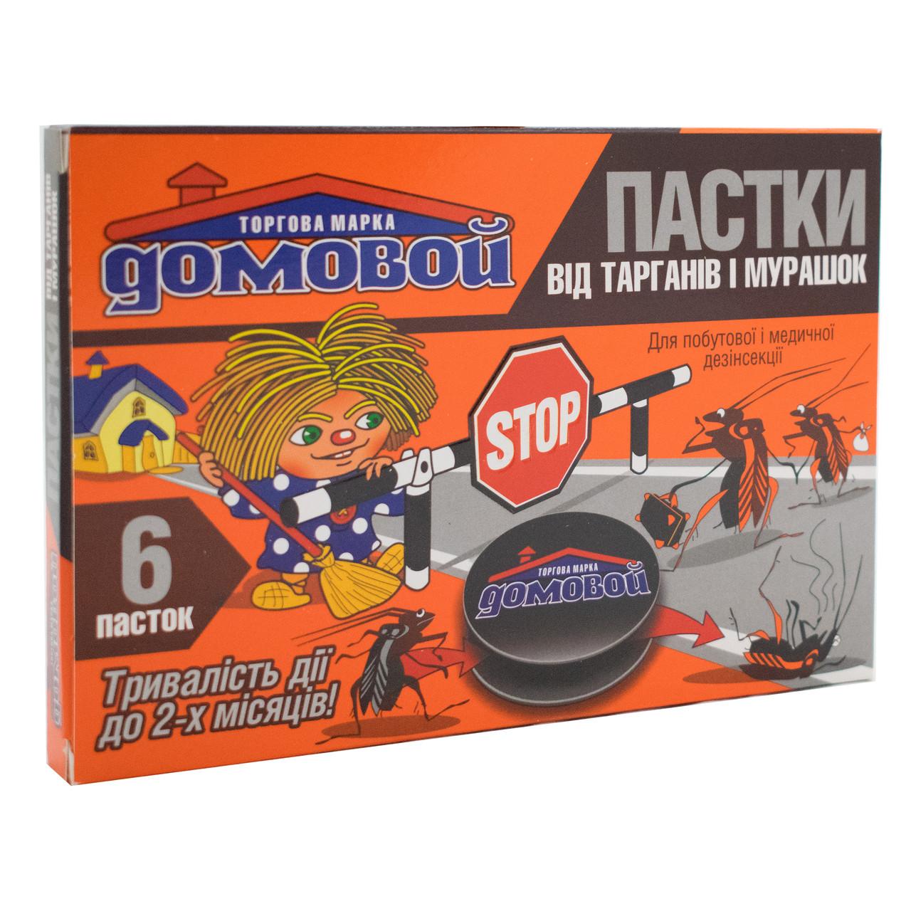 Ловушка для тараканов и муравьев Домовой 6 дисков