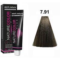 Безаміачна крем-фарба для волосся Abril et Nature Nature Color Plex 7.91 Русявий коричневий попелястий 120 мл