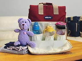 Сумка - рюкзак для мам Chicco Чіко ⏩ червоний колір