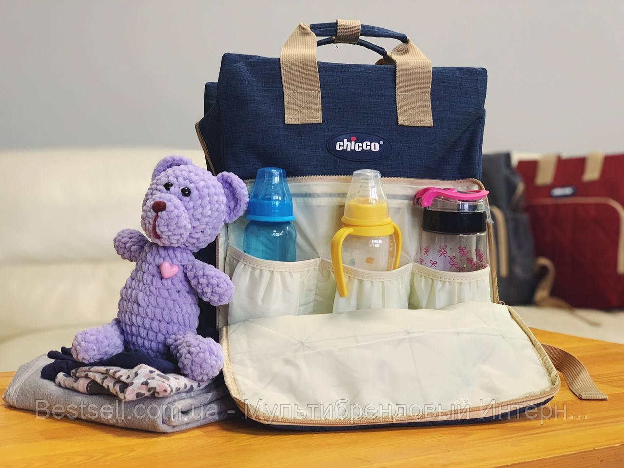 Сумка - рюкзак для мам Chicco Чико  ⏩ синий цвет