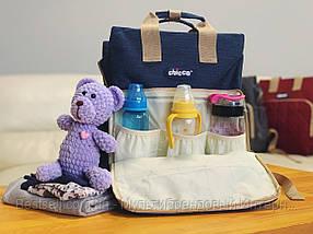 Сумка - рюкзак для мам Chicco Чіко ⏩ синій колір