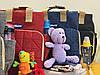 Сумка - рюкзак для мам Chicco Чико  ⏩ синий цвет, фото 4