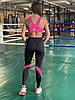 Комплект костюм спортивный компрессионный  женский Reebok Рибок (M,L), фото 5