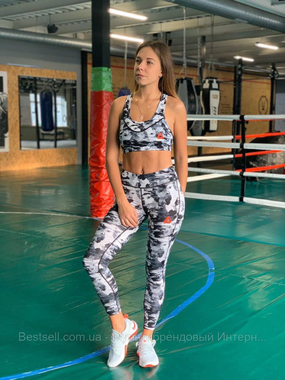 Комплект костюм спортивний компресійний жіночий Reebok Рібок (L останній розмір)