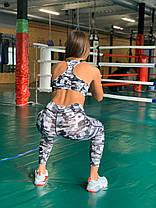Комплект костюм спортивний компресійний жіночий Reebok Рібок (L останній розмір), фото 3