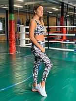 Комплект костюм спортивный компрессионный  женский Reebok Рибок (L последний размер), фото 2