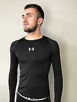 Комплект костюм спортивный компрессионный мужской  Under Armour Андер Армоур  (XL), фото 2