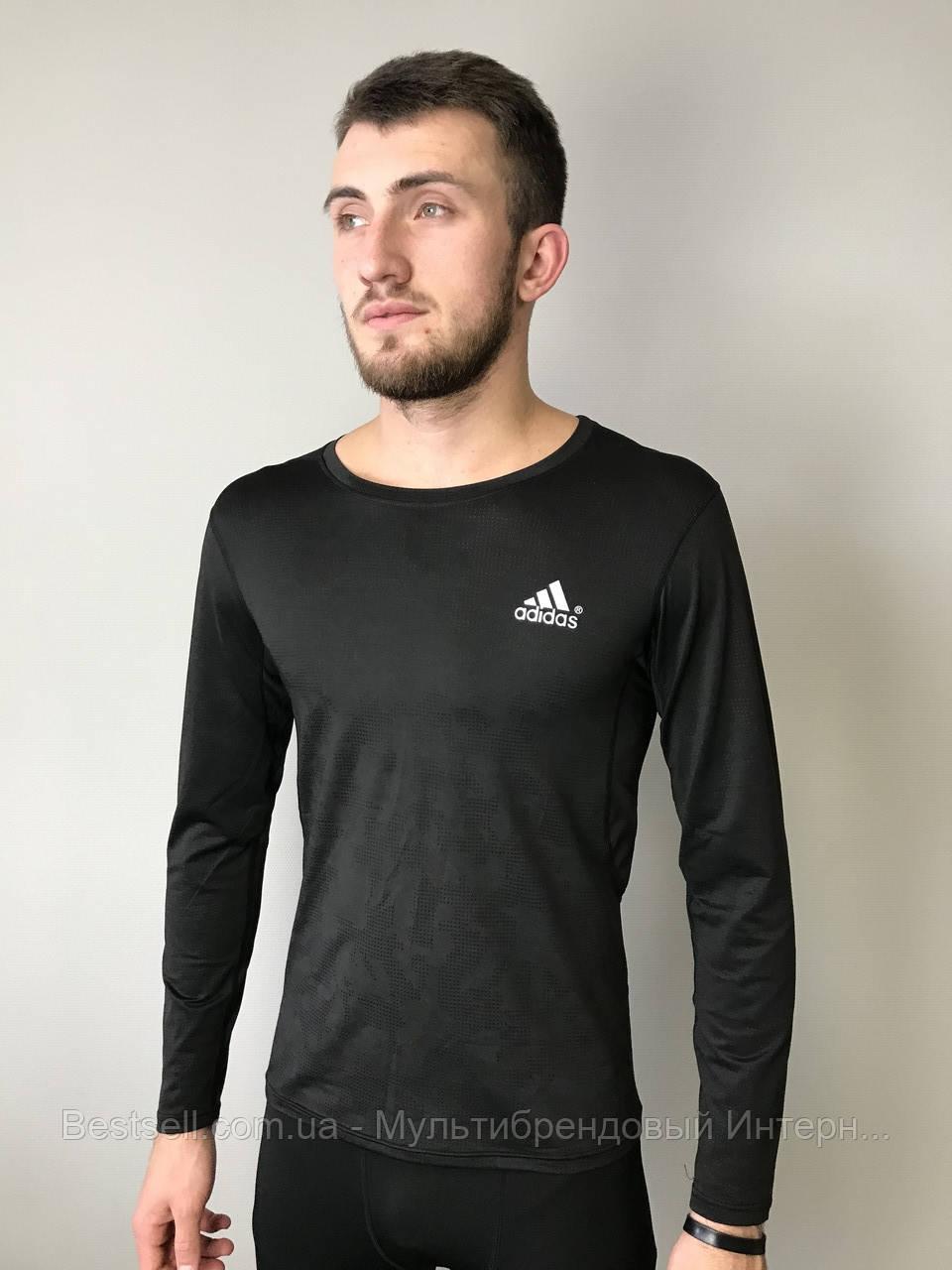 Кофта спортивна компресійна чоловіча Adidas Адідас (S,M, L,XL)