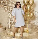 Платье нарядное новогоднее, большие размеры, разные цвета, р.48,50,52,54,56,58,60 Код 1023О, фото 2