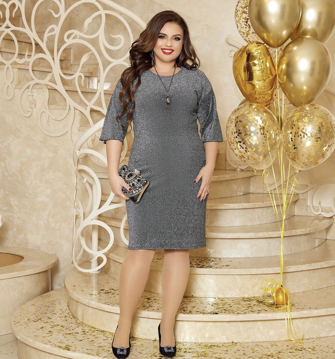 Платье нарядное новогоднее, большие размеры, разные цвета, р.48,50,52,54,56,58,60 Код 1023О