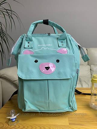 Сумка - рюкзак для мам Mommybaby/Мамі бейбі -> бірюзовий колір, фото 2