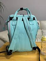 Сумка - рюкзак для мам Mommybaby/Мамі бейбі -> бірюзовий колір, фото 3