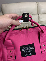 Сумка - рюкзак для мам Mommy Bag/Мамибэг  ->  розовый цвет, фото 3