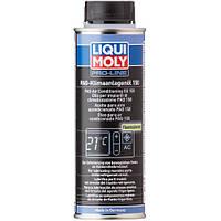 Масло компрессорное Liqui Moly PAG 150 4082