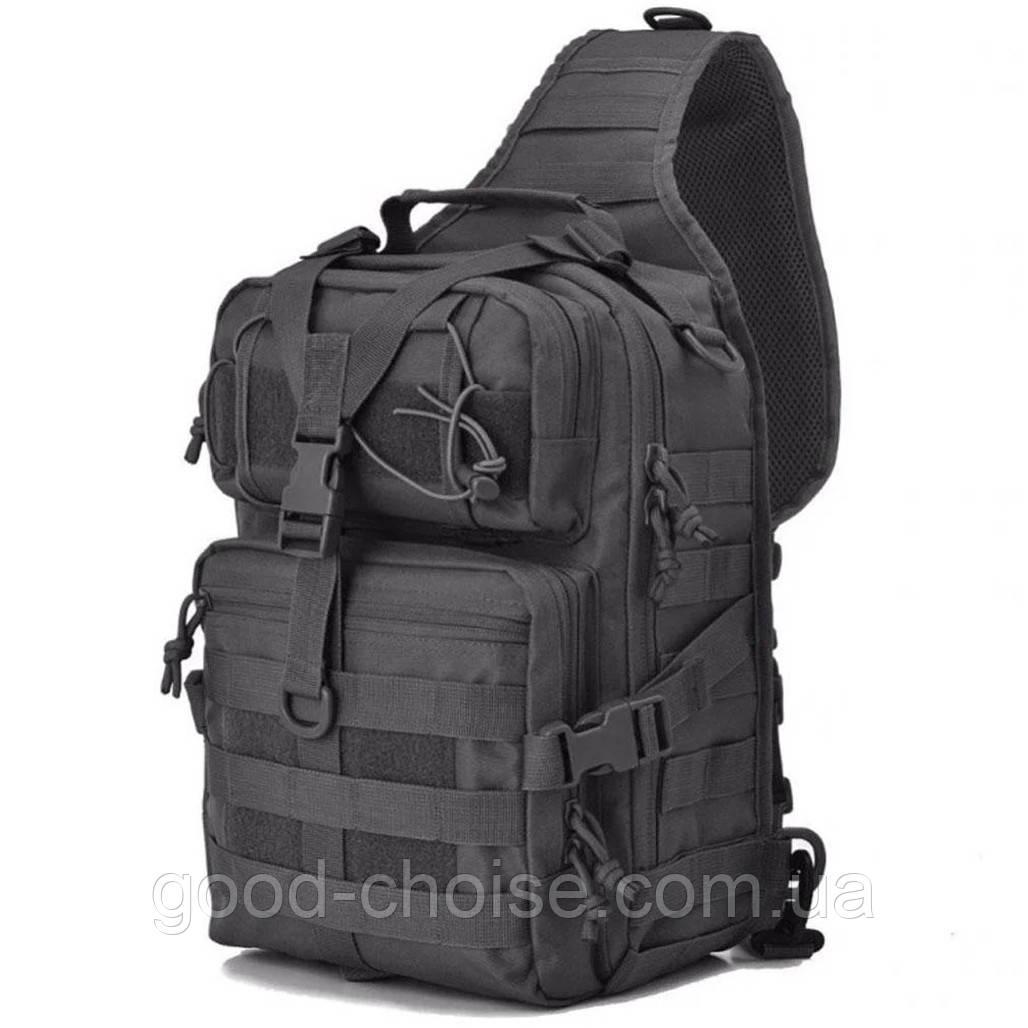 Армейский рюкзак 20л + Подарок (32x20x16 см) / Штурмовой рюкзак