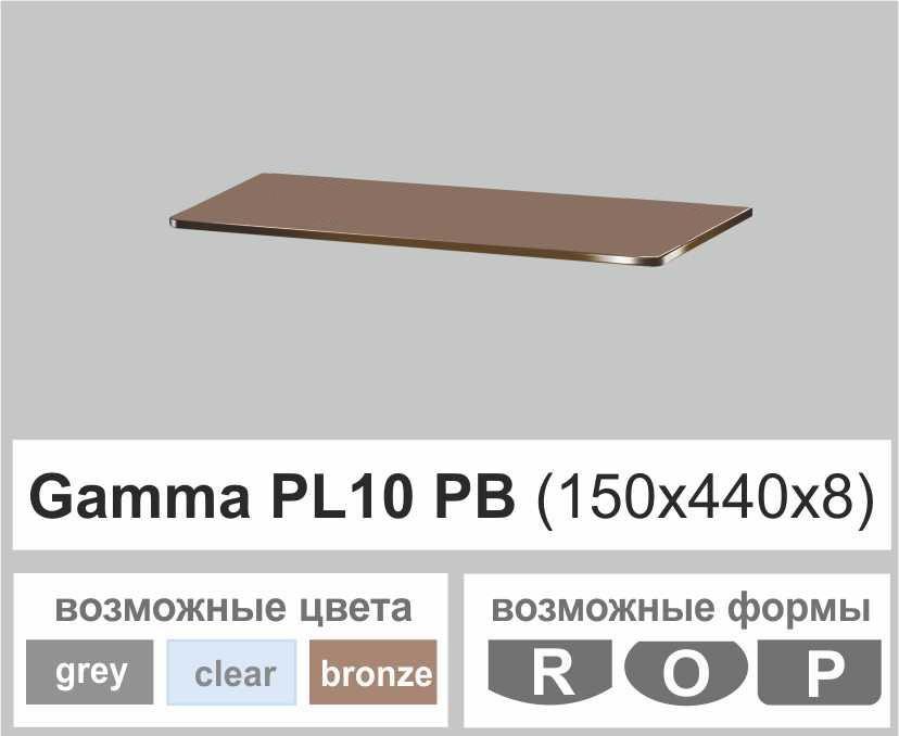 Стеклянная полка прямоугольная Commus PL10 PB (150х440х8мм)