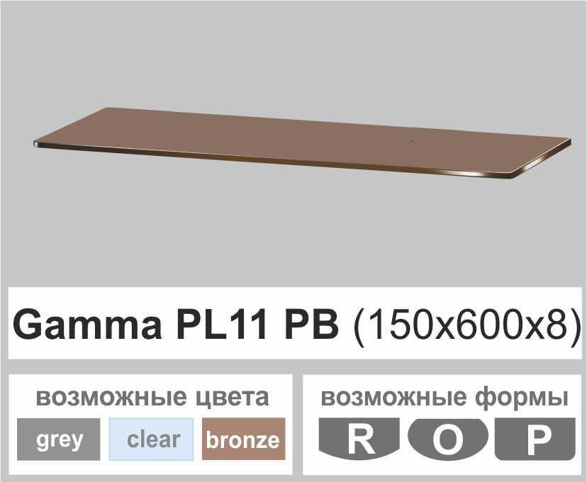 Стеклянная полка прямоугольная Commus PL11 PB (150х600х8мм)