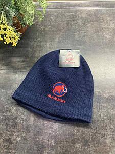 Зимняя двухсторонняя шапка Mammut синяя