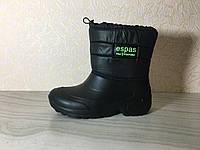Сапоги ЭВА унисекс, зимние ботинки ПВХ, подростковые валенки Espas, зимняя обувь из пенки, сноубутсы, дутики, фото 1