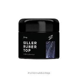 Top Rubber Siller Professional, 30мл
