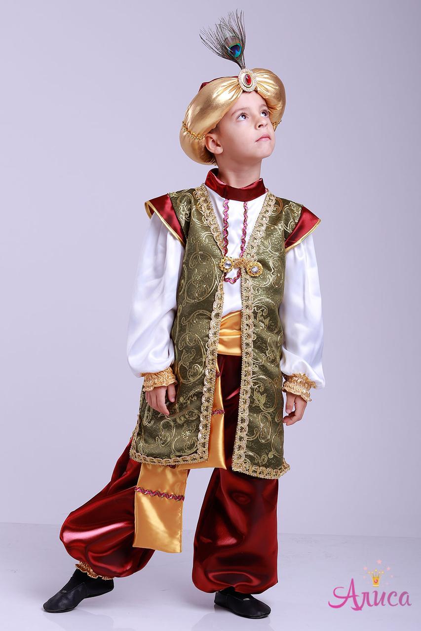 Карнавальный костюм Восточный Принц
