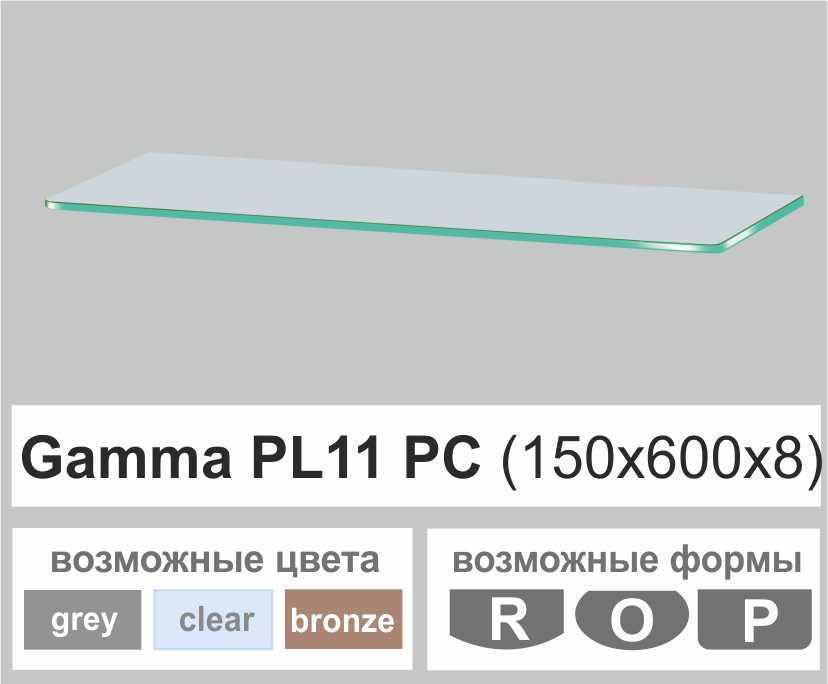 Полочка из стекла настенная навесная прямоугольная Commus PL11 PC (150х600х8мм)