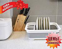 Складная универсальная сушилка для посуды и продуктов.Складной кухонный держатель для посуды  Filter bowl rack, фото 1