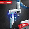 Диспенсер для зубных щеток с дозатором.Диспенсер 3 в 1 диспенсер, держатель и УФ стерилизатор зубных щеток