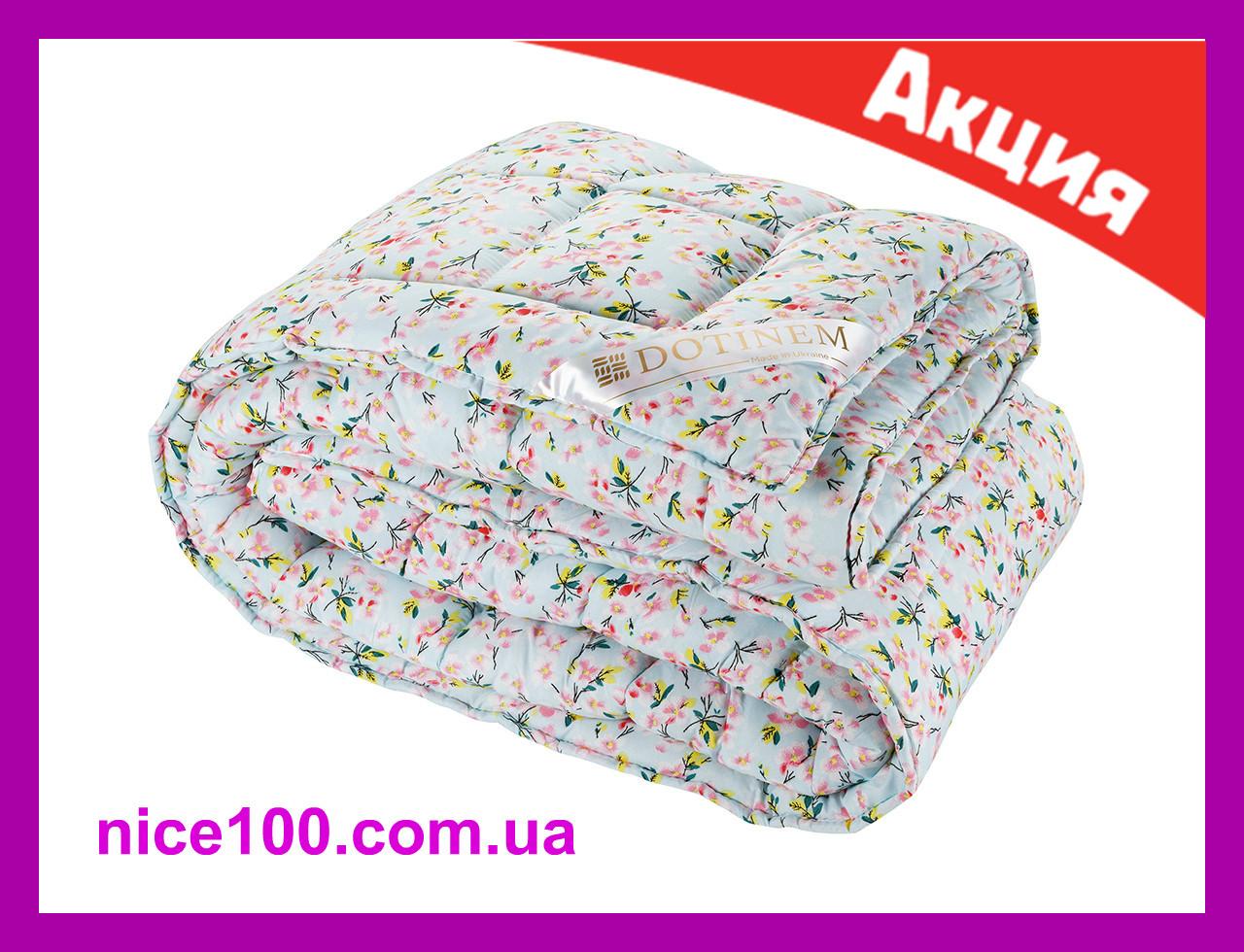 Одеяло 145х210 Зимнее  RIVERTON (Ривертон) полиэфирное волокно, полуторное, легкое, практичное, полиэстер
