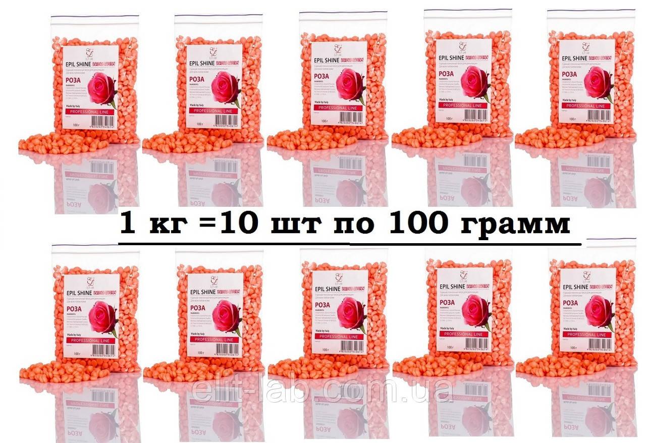 Гарячий плівковий віск TM Elit-lab РОЗА 1 кг