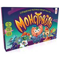 Игра Монстрвиль укр, Ранок, развлекательные игры,детская настольная игра,настольные игры для детей