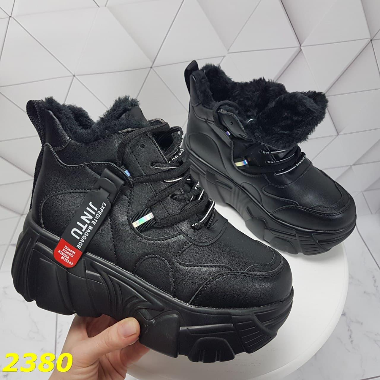 Зимние теплые стильные кроссовки на меху черного цвета SL-2380
